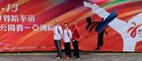 Un lleidatà al Mundial de Taekwondo